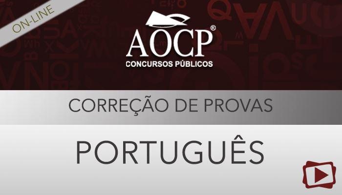 provas da aocp concursos